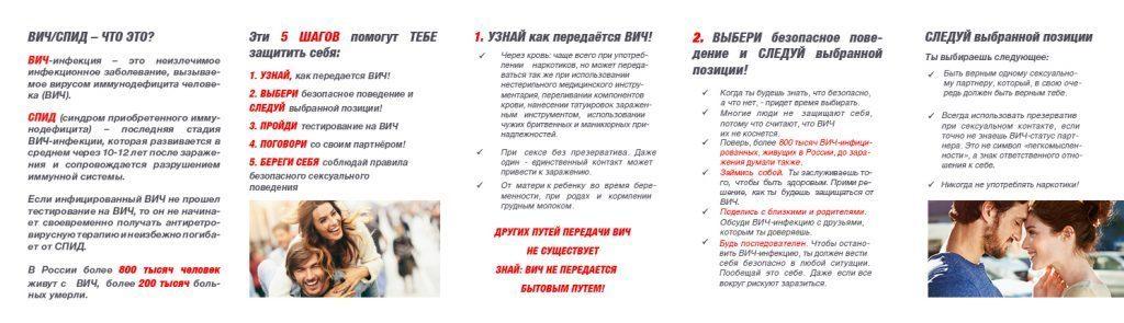 pamyatka1-3-1024x295